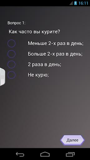 【免費娛樂App】Тест на дату смерти-APP點子