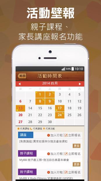 MyBB家Fun情報站 - screenshot