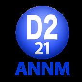 D2のオールナイトニッポンモバイル2014第21回