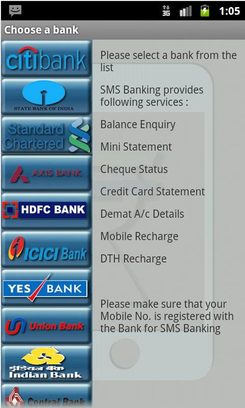 SMS Banking - screenshot