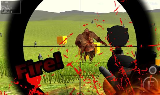 山狙擊3D拍攝