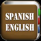 All Spanish English Dictionary icon