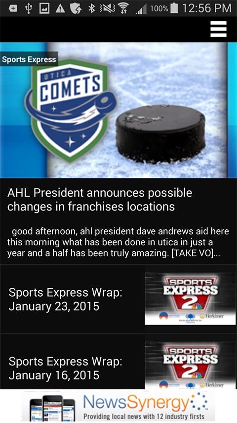 WKTV NewsChannel 2 - screenshot