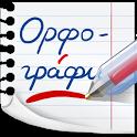 Проверка Орфографии icon