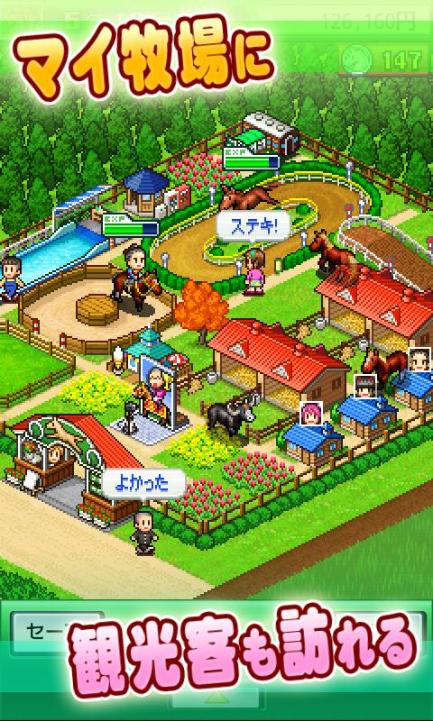 G1牧場ステークス screenshot #2