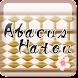 Abacus -Hatou-