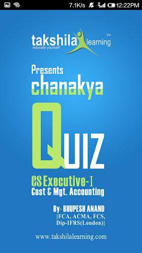 Chanakya Quiz - Demo