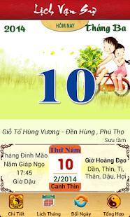 Lich Việt Vạn Niên Âm Lịch