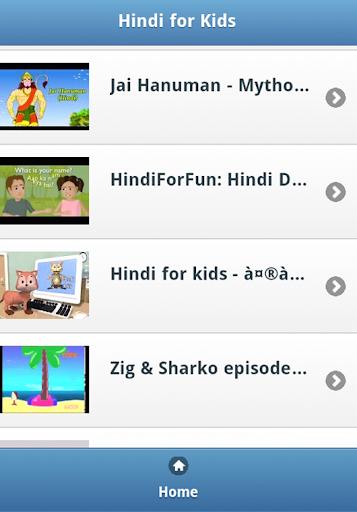 Hindi for Kids