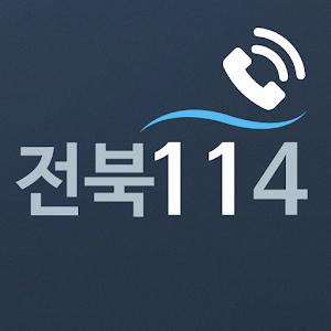 전북114