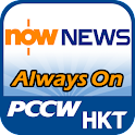 News always ON logo