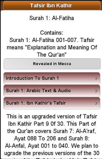 Ibn Kathir's Tafsir: Al-Fatiha