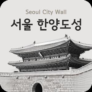 서울 한양도성 아이콘