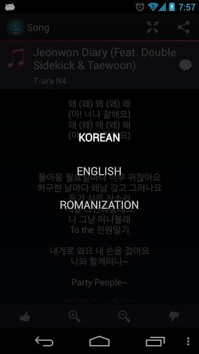 【免費音樂App】T-ara N4 Lyrics-APP點子