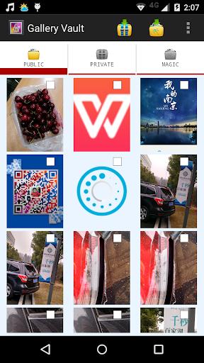 玩媒體與影片App|免費照片保險箱免費|APP試玩