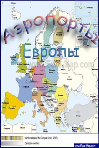 【免費旅遊App】Europe's airports-APP點子