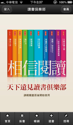 金石堂網路書店-中文書籍-心理勵志好書推薦