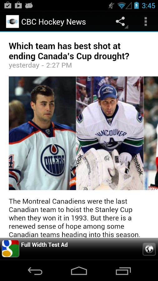 Puck Head Hockey News - screenshot