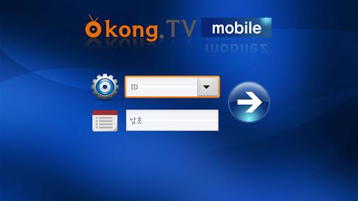 kongTV mobile General