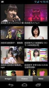 AKB48 Hot Gallery - screenshot thumbnail