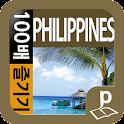 필리핀 100배 즐기기 icon