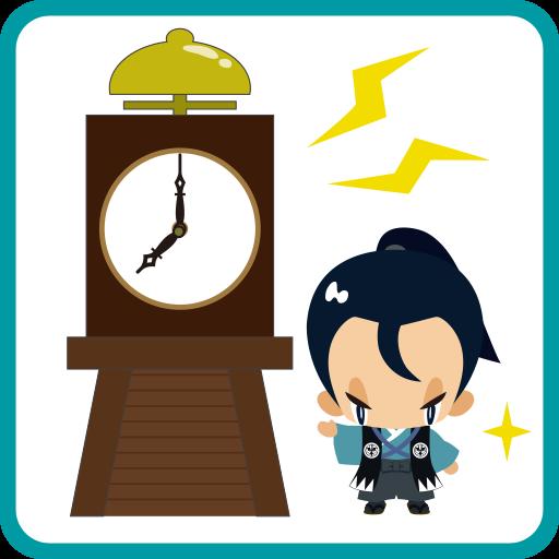 斉藤はじめ時計 個人化 App LOGO-硬是要APP