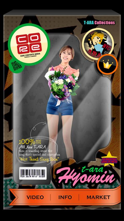 TARA Official [HYOMIN 3D]- screenshot