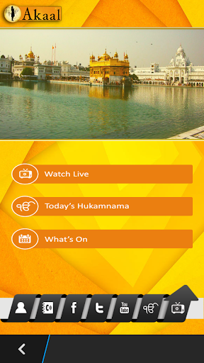 Akaal Channel TV