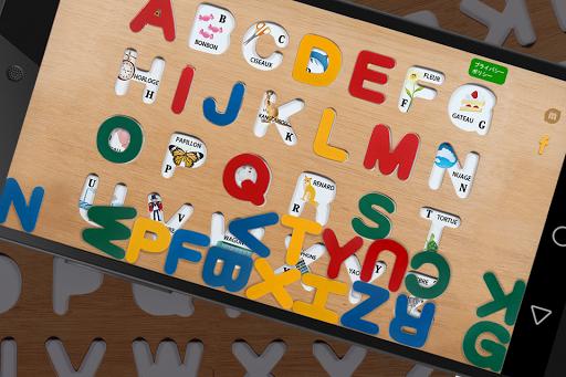 法语ABC拼图
