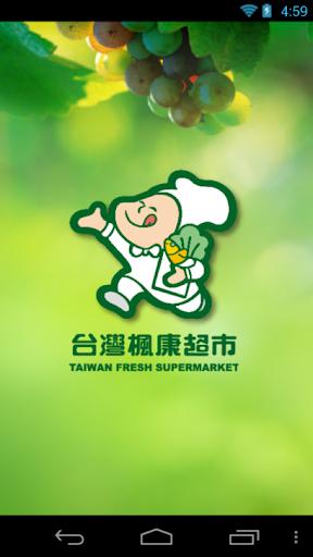 台灣楓康超市