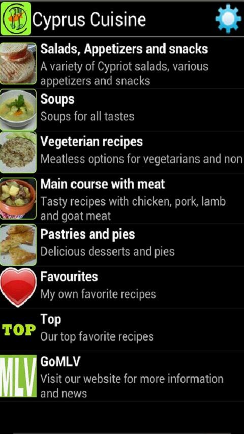 Κυπριακή Κουζίνα - στιγμιότυπο οθόνης