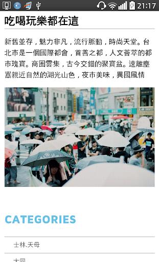 台北市悠遊地圖