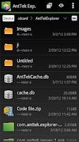Screenshot of AntTek Explorer