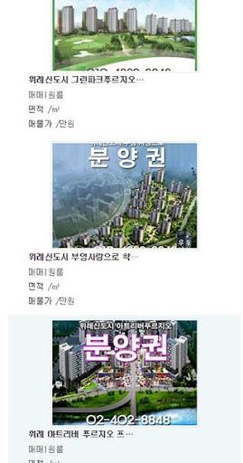 럭셔리파크 공인중개사