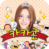 Camera emoticons for Kakaotalk