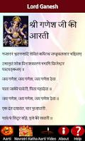 Screenshot of AArti Sangrah