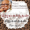 Tamil Stories 1-Jayakanthan download