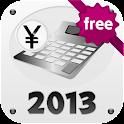 税金計算アプリ-税択三昧-無料版 logo