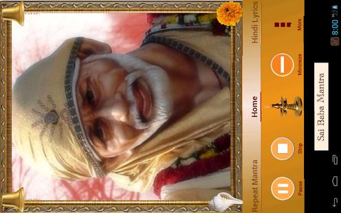 Sai Baba Mantra