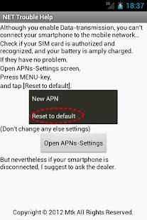 Net Trouble Help- screenshot thumbnail
