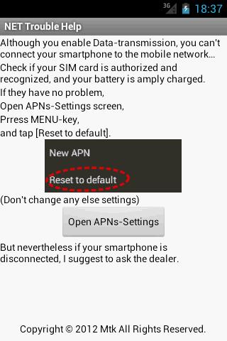 Net Trouble Help- screenshot