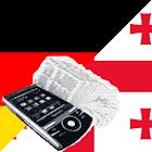 Georgian German Dictionary icon