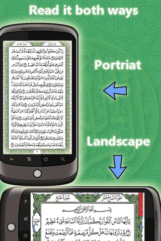 Quran Hakeem (Demo)- screenshot