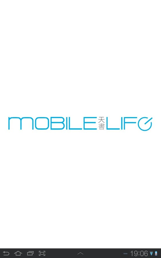 Mobile Life - 螢幕擷取畫面