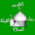 Islamic Prayer Time & Calendar icon