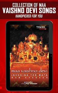 Maa Vaishno Devi Songs - screenshot thumbnail