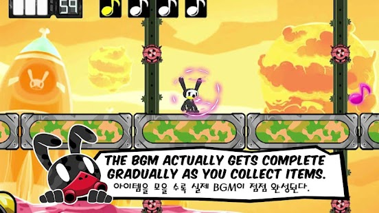 MATOKI Space Puzzle - screenshot