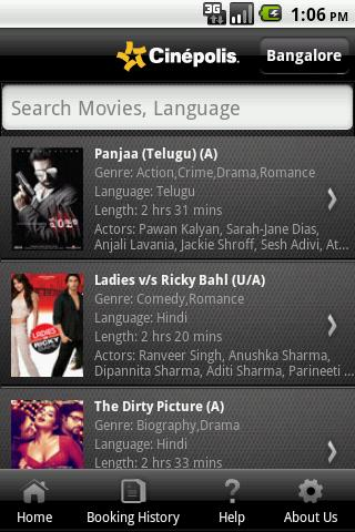 Cinepolis India - screenshot
