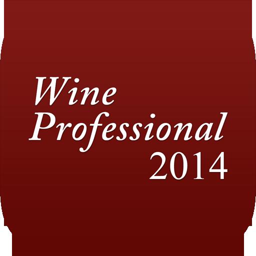 Wine Professional 2014 LOGO-APP點子
