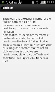【免費教育App】Biology Dictionary-APP點子